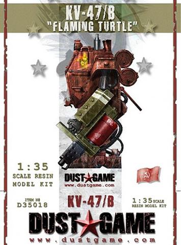 Dust KV47Walker 05