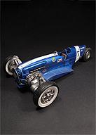 Junk Tank Rock Racer